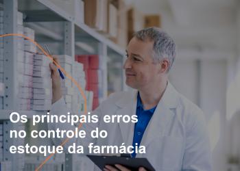 Os principais erros no controle de estoque da farmácia englobam desde a falta de planejamento até a realização de compras desnecessárias, que geram grandes prejuízos financeiros ao negócio.