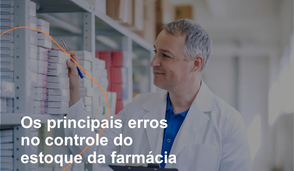 Os principais erros no controle do estoque da farmácia